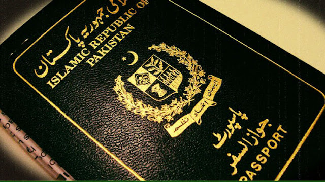 online-passport-renewal-service-pakistan