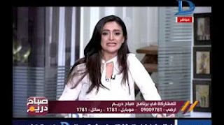 برنامج صباح دريم مع منة فاروق 26-3-2017