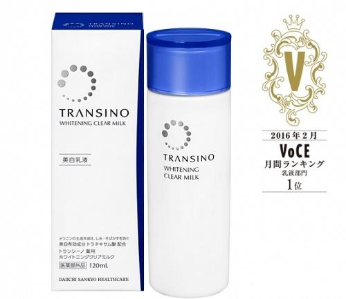 Cách sử dụng sữa dưỡng ẩm Transino whitening Clear Milk thế nào hiệu quả nhất