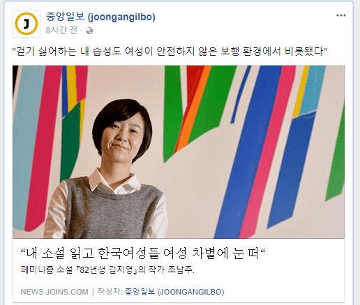 [유머] 프랑스 여자가 말하는 한국 치안의 문제 -  와이드섬