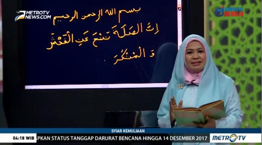 Metro TV salah tulis ayat