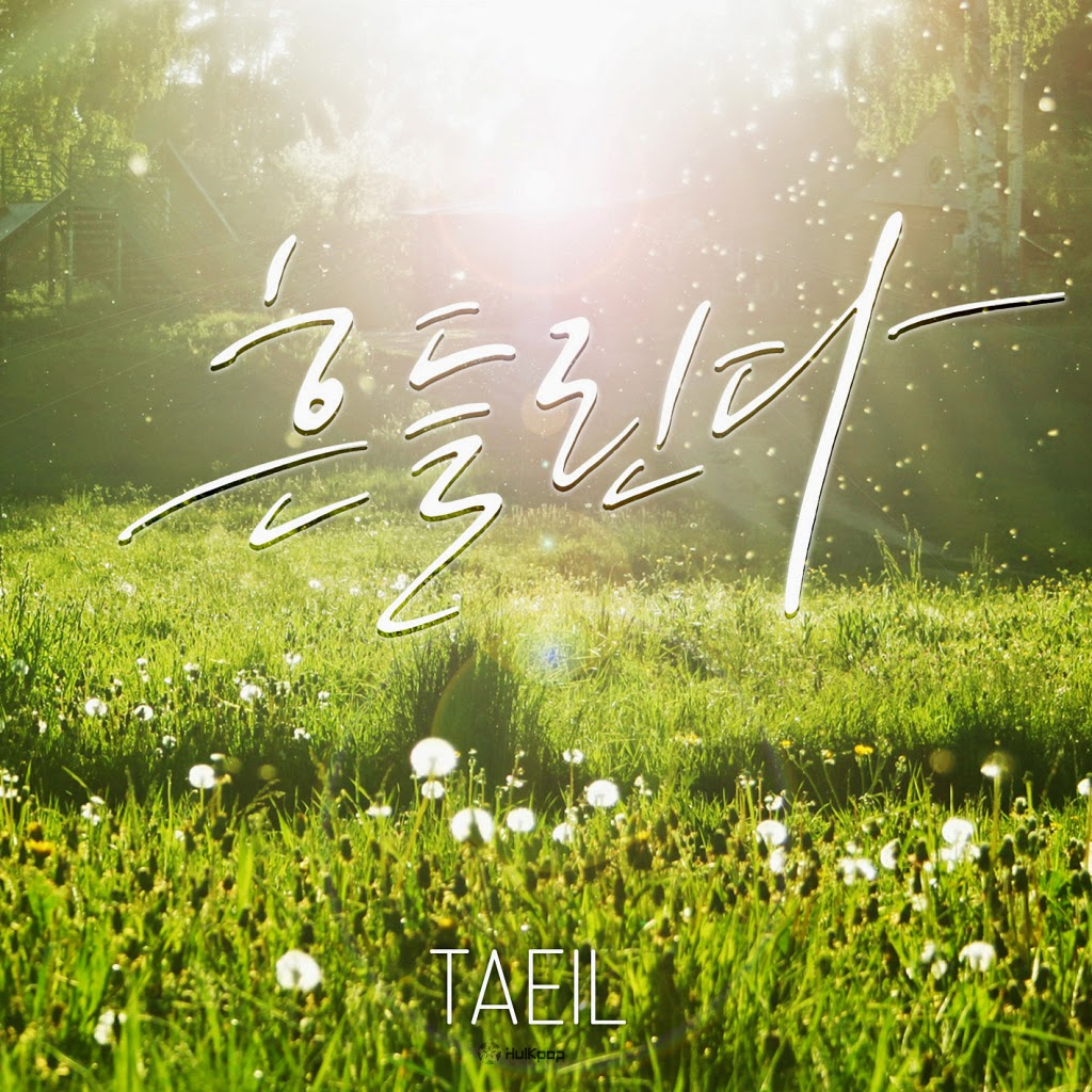 [Single] TAEIL (BLOCK B)  – Inspiring
