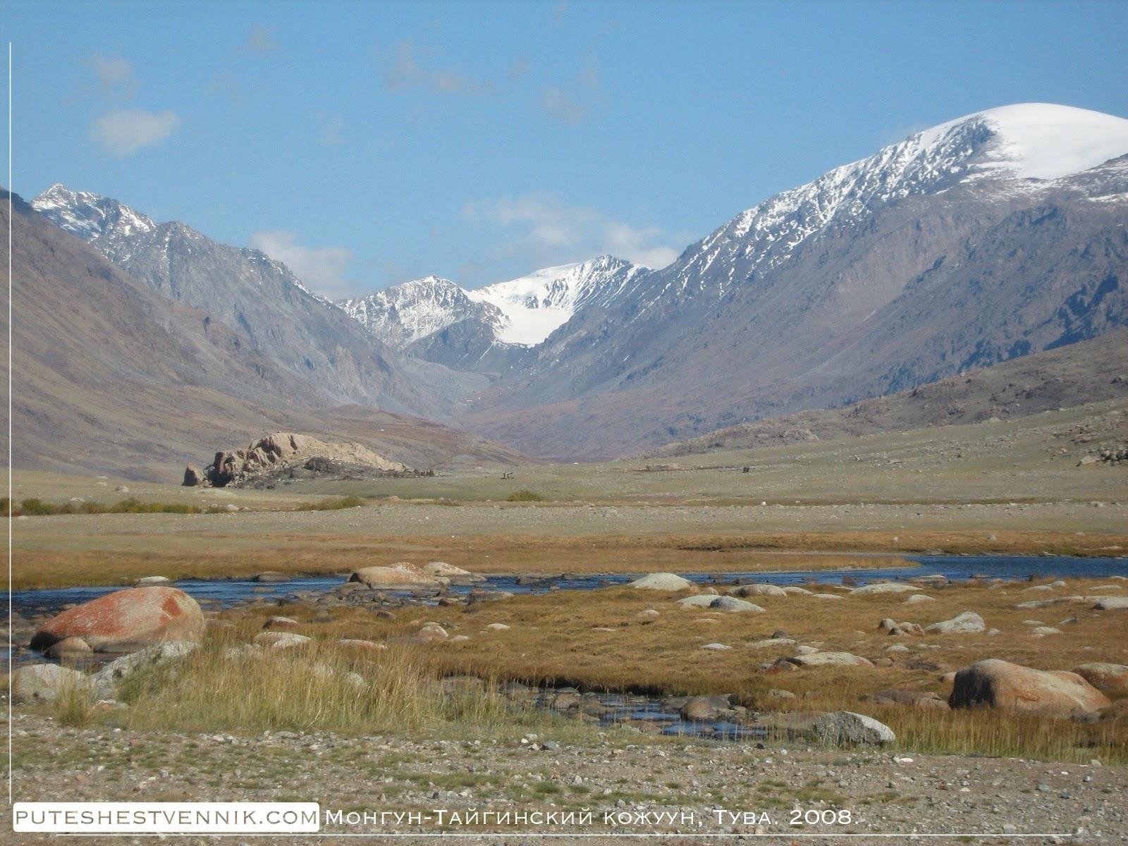 Река и горы в Туве