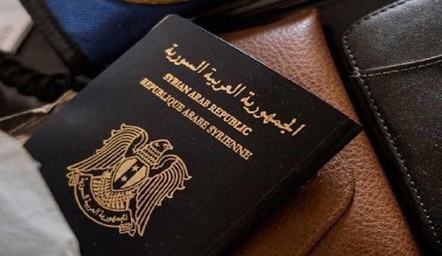 قرار يقضي بتعديل المدة الزمنية لموافقة السفر.؟