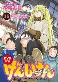 Genshiken OVA - VietSub (2013)