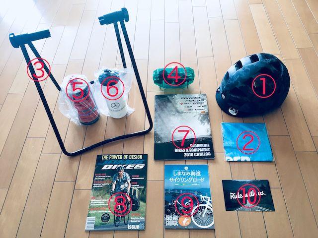 サイクルモードライド大阪2018戦利品一覧