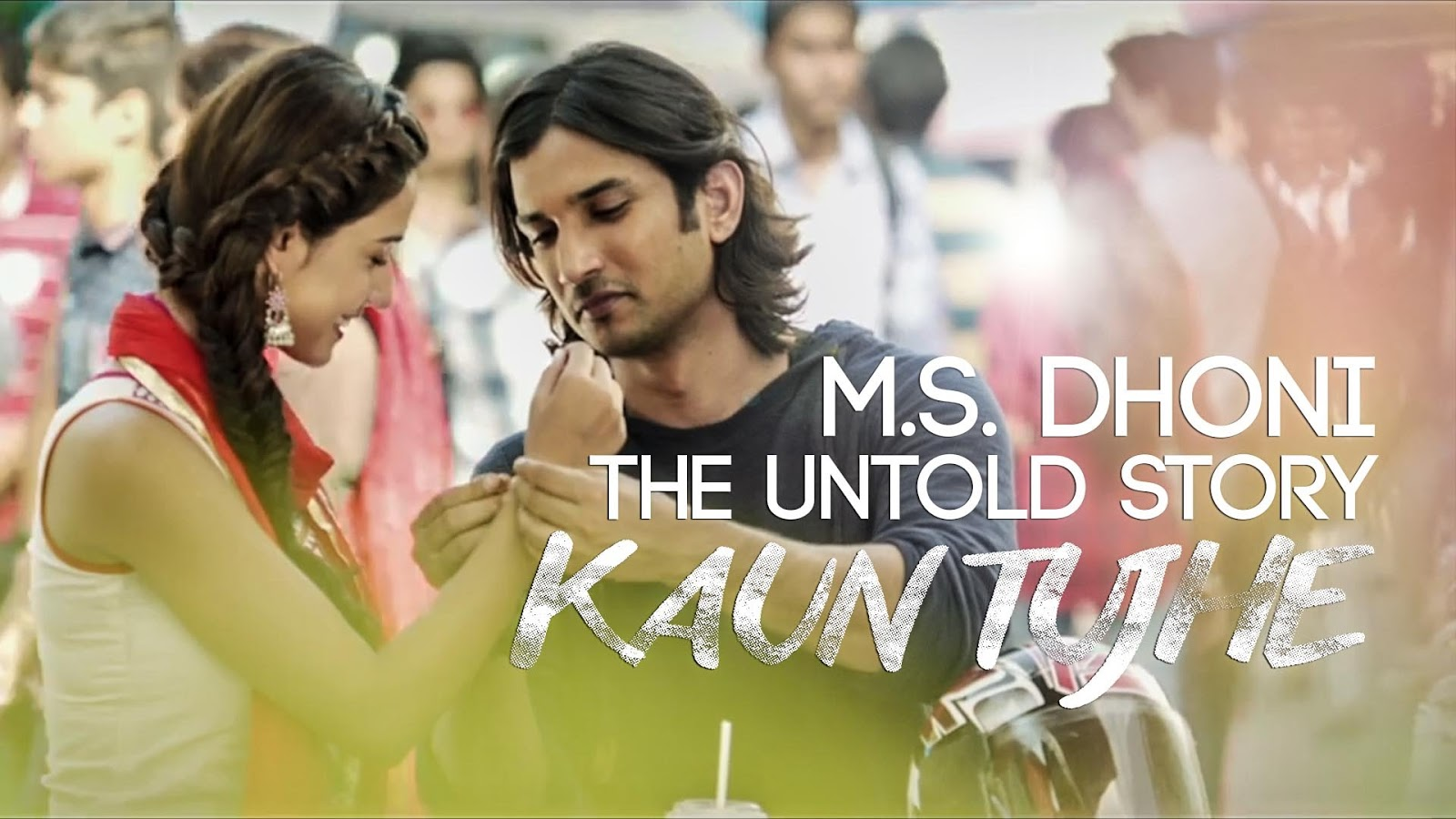 Kaun Tujhe Ms Dhoni The Untold Story Guitar Chords And