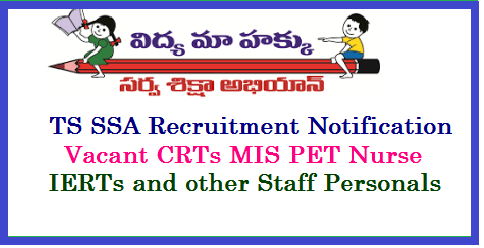 TS SSA Recruitment Notification for Vacant KGBV SOs CRTs MIS DATA Entry Operators and other Staff Personals at DPOs MRCs in Telangana Sarva Shiksha Abhiyan Hyderabad issue of Notification to Fill up vacant posts of Field level functionaries in SSA | SSA Telangana has decided to Recruit Vacancies of Asst Programming Officer, APO System Analyst, Data Entry Operator DEO MIS Coordinator, Inclusive Education Resource Persons IERP KGBV / UURS Staff Special Officers SOs Contract Resource Teachers CRTs Physical Education Teachers PET Accountant Nurse of Concern District | District Educatinal Officers/ Ex-Officio District Project Officers will issue Notification to fill up the vacant posts in DPOs and MRCs in Telangana Districts ts-ssa-recruitment-notification-for-kgbv-so-crt-pet-mis-iert-accountants-programmers-data-entry-operators-staff-nurse-apply-online-selection-list/2017/09/ts-ssa-recruitment-notification-for-kgbv-so-crt-pet-mis-iert-accountants-programmers-data-entry-operators-staff-nurse-apply-online-selection-list.html