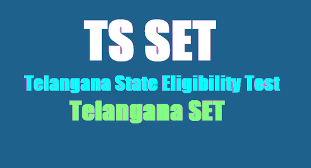 TS SET Exam date,TS SET Hall tickets, TS SET Results 2017,Telangana SET