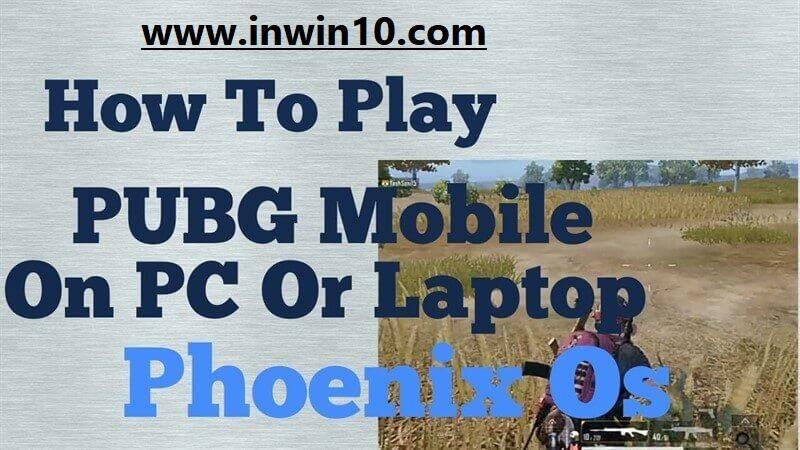 نقل لعبة ببجي من الهاتف إلى نظام فونكس Phoenix OS على الكمبيوتر
