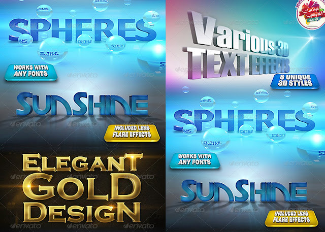 Download PSD action three-dimensional effect text