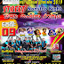 PANADURA STREET LIVE IN MORATUWA 2019-02-09