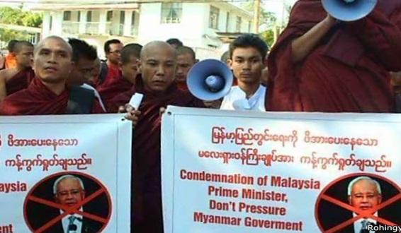 "Sami Buddha Tunjuk Perasaan, Bantah Najib Sebab ""Menyibuk"" Hal Rohingya !"