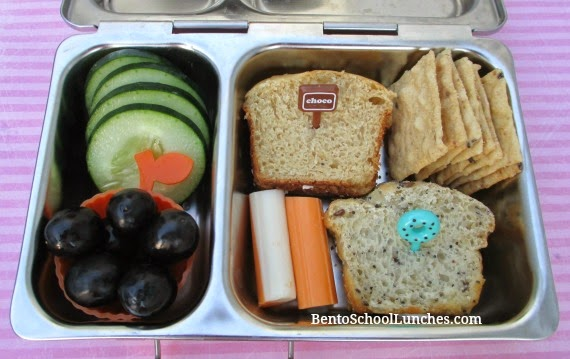 Homemade small bread bento school lunch, planetbox shuttle