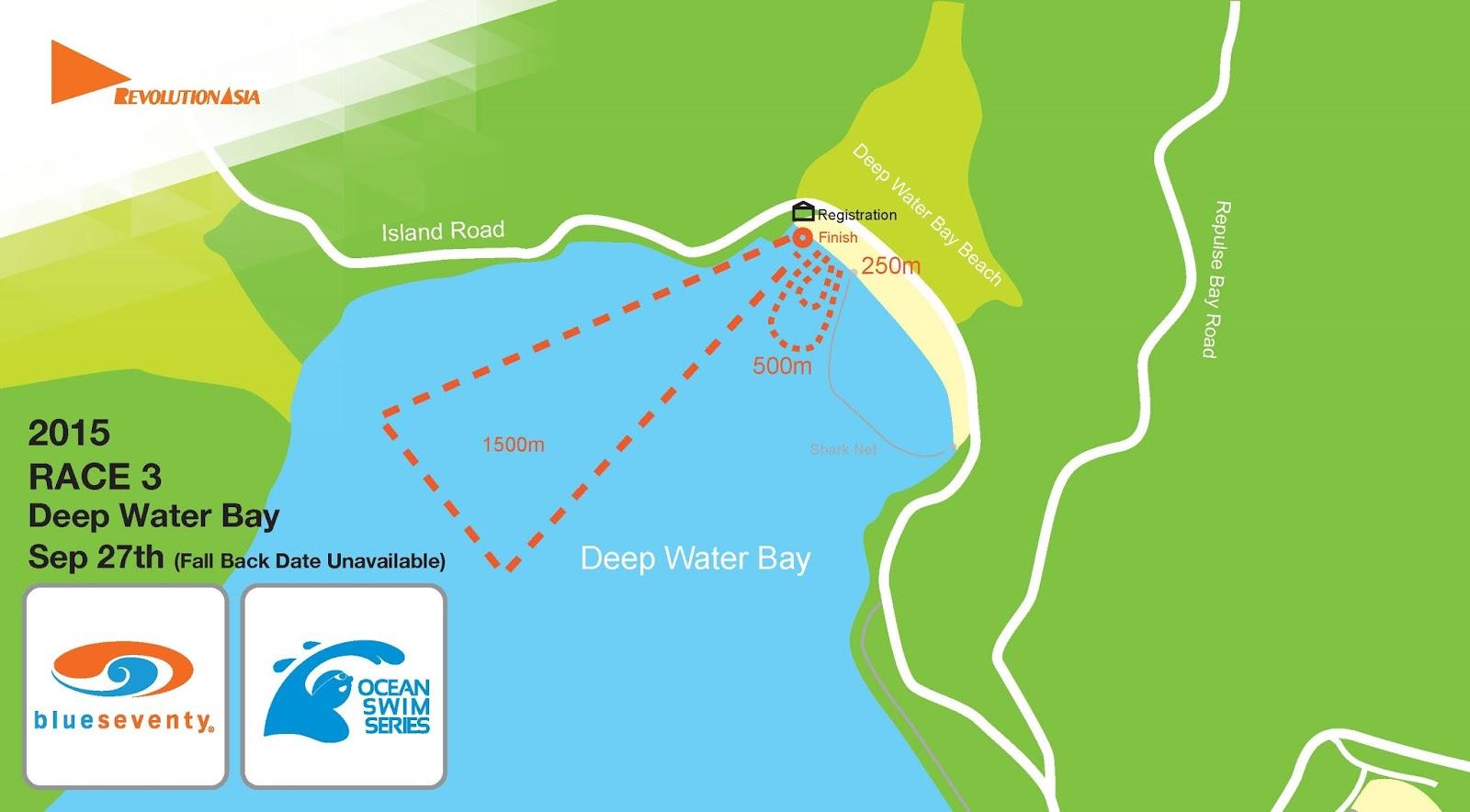 唯有跑者留其名: Revolution Asia Ocean Swim Series Race 3 - September 27 2015