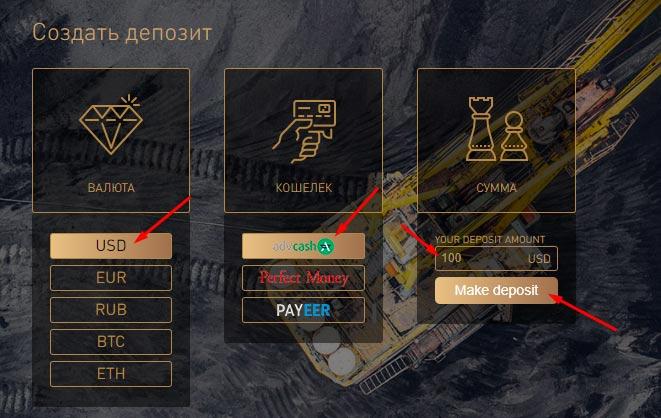Регистрация в Unique Sequence 4
