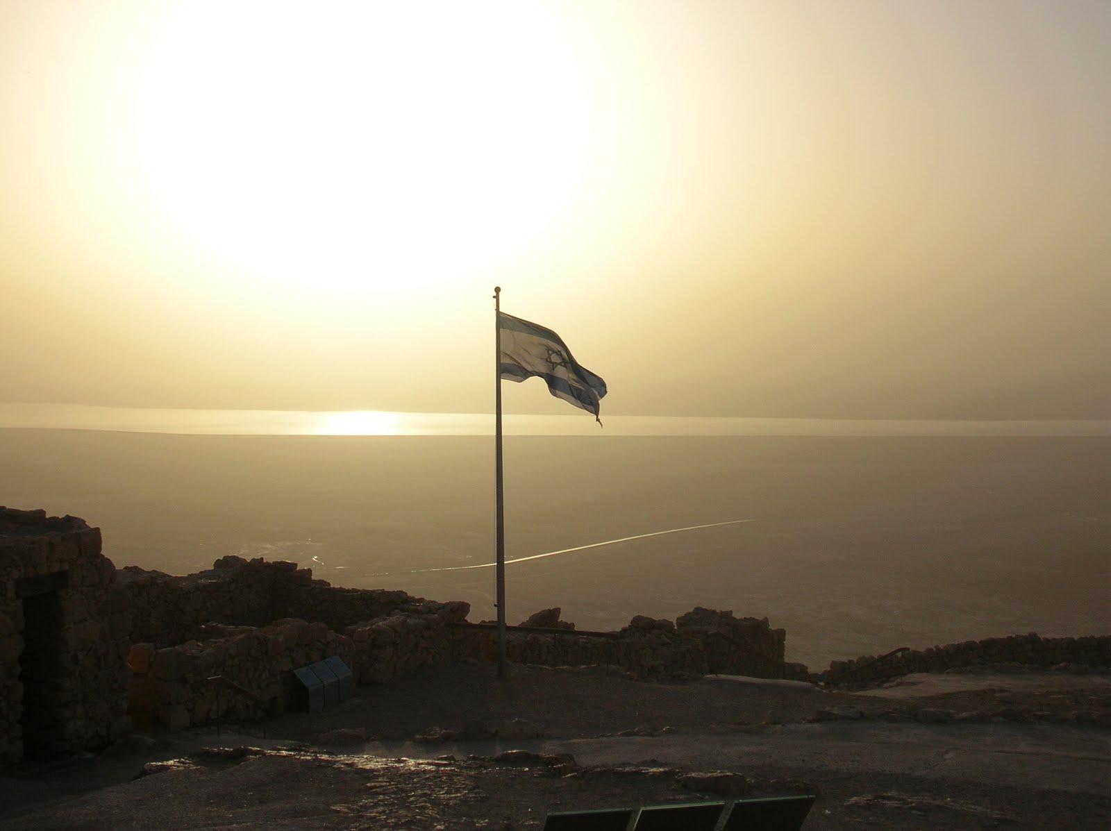 Israels 63 Unabhangigkeitstag Das Davidschild Vom Magischen