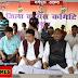 'भाजपा के पिछले 3 सालों में 578 भारतीय जवान शहीद हुए हैं': कॉंग्रेस