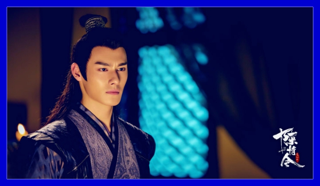 The Untamed - Wang Zhuocheng as Jiang Cheng