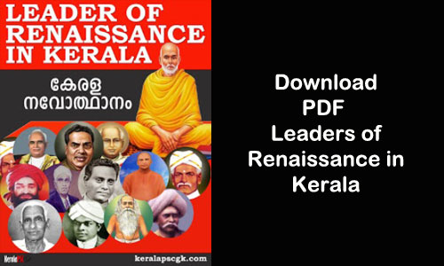 Download a PDF on Leaders of Renaissance of Kerala
