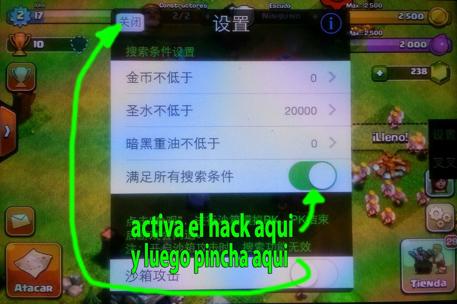 Clash Royale Коды Android - Mobhax
