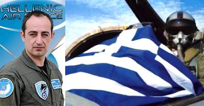 Έλληνας ο Καλύτερος Πιλότος του NATO - Υποσμηναγός Χαρίλαος Νίκου
