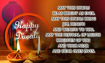 Diwali 2018 Greetings