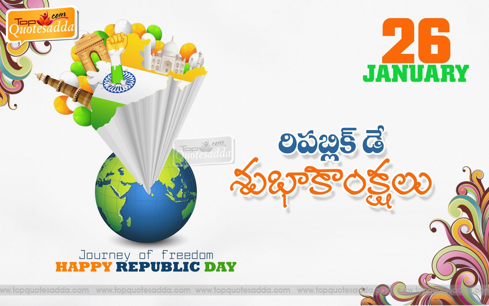 Hd 26 january republic day images download happy republic day republic day new images m4hsunfo