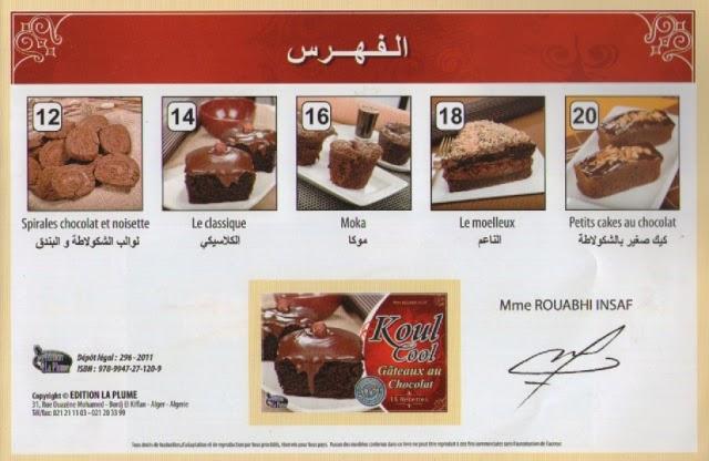 Recette de gateau au chocolat pdf