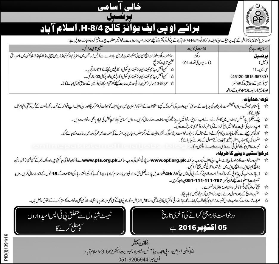 Principle Jobs in OPF Boys College Islamabad