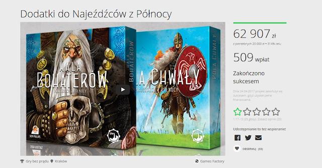 http://www.planszowkiwedwoje.pl/2018/08/games-factory-kamstwa-i-crowdfunding.html