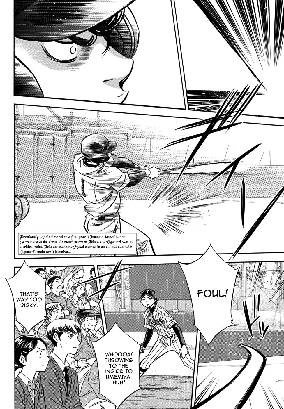 Daiya no A - Act II - Chapter 26