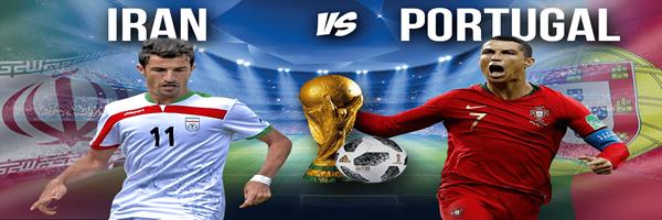 موعد مباراة البرتغال وايران اليوم الاثنين 25-6-2018