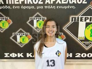 Η Ξανθίππη Καρατάσιου του Πιερικού Αρχέλαου στο camp U14 των FIBA και EOK
