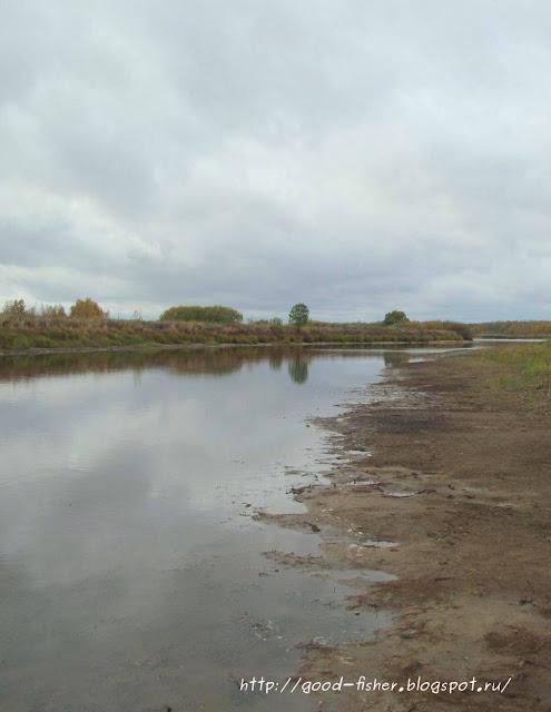 Осенью на реке