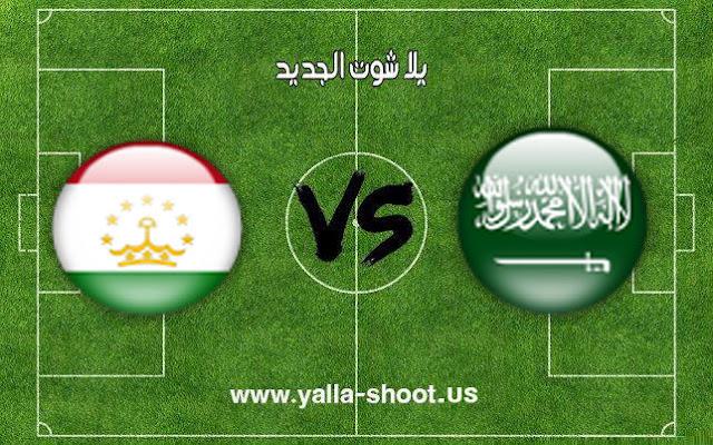 ملخص مباراة السعودية وطاجيكستان اليوم 26/10/2018 تصفيات بطولة آسيا للشابات تحت 19 عاما