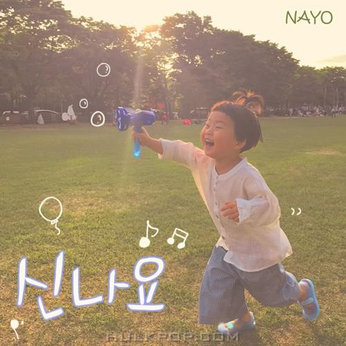 NaYo – 신나요 – Single