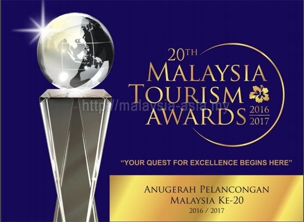 Anugerah Pelancongan Malaysia 2017