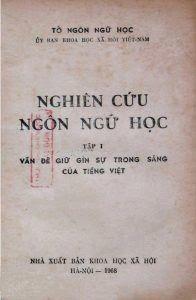 Nghiên Cứu Ngôn Ngữ Học Tập I: Vấn Đề Giữ Gìn Sự Trong Sáng Của Tiếng Việt - Nhiều Tác Giả