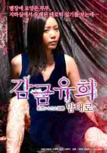Married woman 10 (2015)