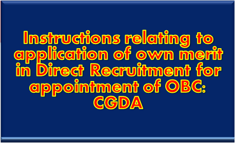 instructions-relating-to-application-of-direct-recruitment-obc