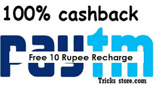 paytm-rs10-cashback-offer