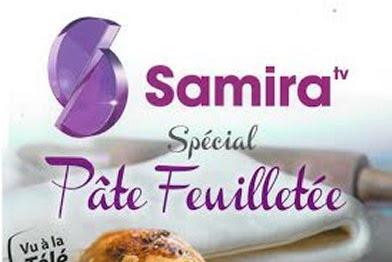 Samira TV  - Nilesat Frequency