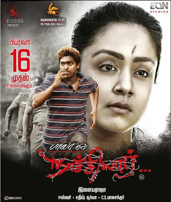 Naachiyaar 2018 Dual Audio 720p UNCUT HDRip Download x264