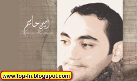 تحميل انشودة احمي اليمن يارب mp3