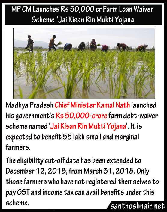 MP CM launches Rs. 50000 Cr farm Loan waiver scheme ' Jai Kisan Rin Mukti Yojana'
