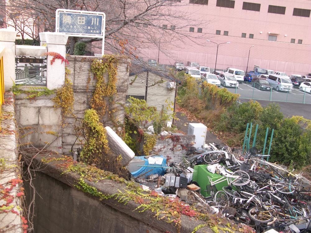 An illegal trash dump in Tokyo.