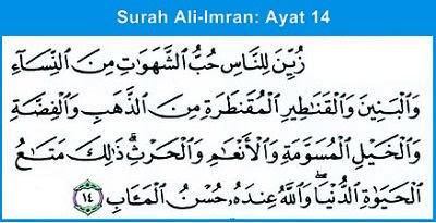 amalan ayat al qur an supaya selalu dirindukan kekasih