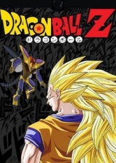 Dragon Ball Z - Películas - (Toei Remastered)
