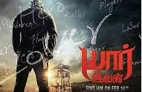 Yaar Ivan 2017 Tamil Movie Watch Online